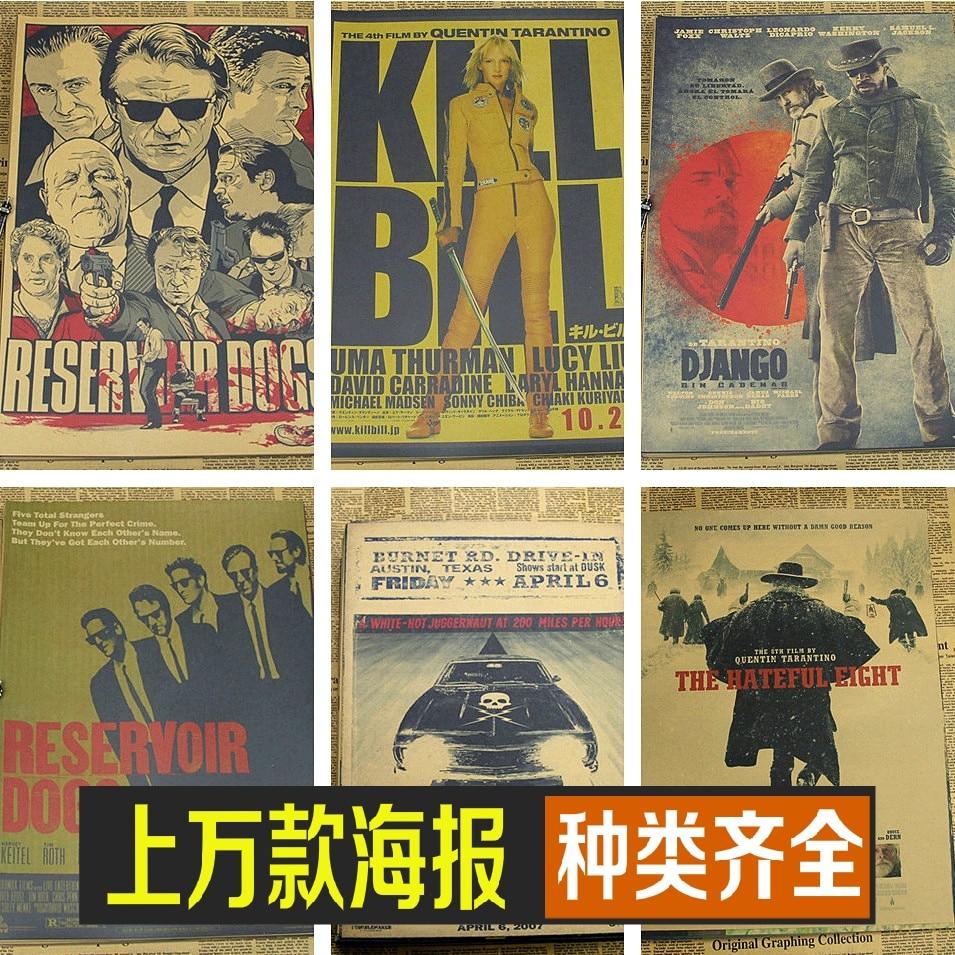 retro-poster-vintage-kraft-paper-home-decorative-painting-kill-bill-reservoir-dogs-quentin-font-b-tarantino-b-font-inglourious-basterds