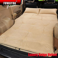 Automatic Inflatable Car Back Seat Cover Car Air Mattress Travel Bed Inflatable Adult Bed Car Bed