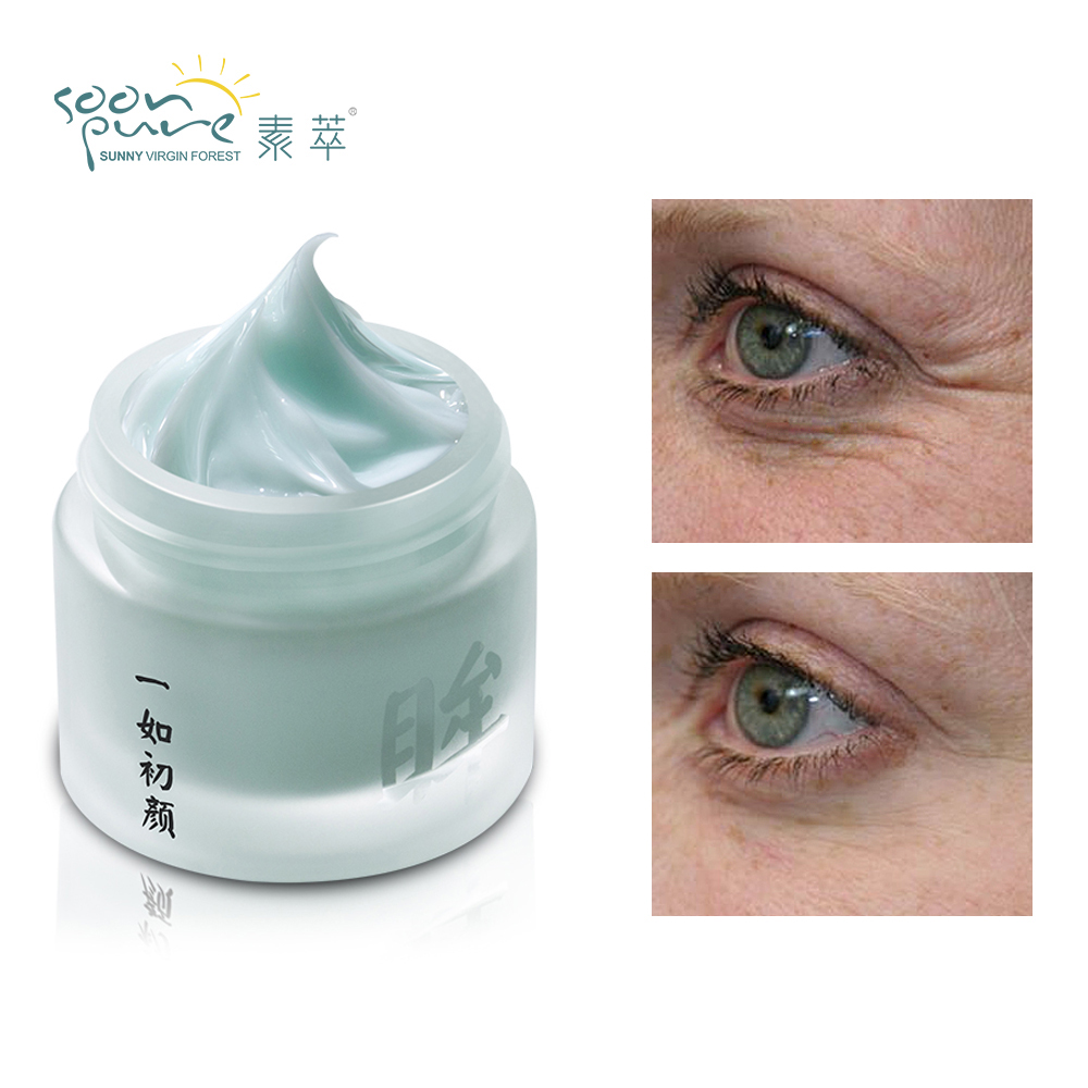 Cream of bags and wrinkles around the eyes: effectiveness, cost and reviews 17