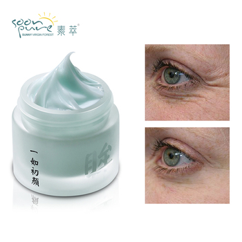 SOONPURE Anti Aging Eye Cream Remove Dark Circles Puffiness Potent Repair Wrinkle Eye Bags Eye Lifting Moisturizer Eye Care Creams
