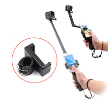 Self Selfie lock Clip Stick Handheld Monopod Adjustable Buckle Phone Holder Adapter for Go Pro HERO 5 4 3+ xiaomi yi 4K SJCAM