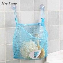Детские игрушки для хранения на присоске, сетчатый Органайзер для ванной, 25x26 см, туалетные принадлежности, мочалка, шарики для чистки