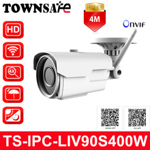 TOWNSAFE New TS-IPC-LIV90S400W HD 4MP Wifi Wireless Bullet IP Camera 4X Manual Zoom Lens IR H.265 P2P Outdoor CCTV Security Cam(China)