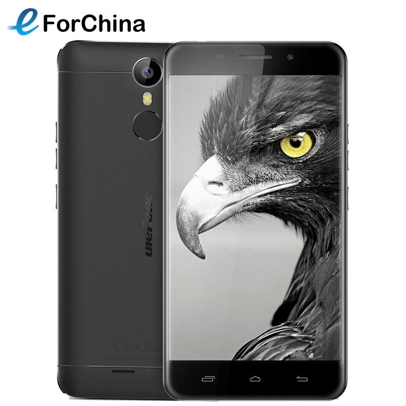 Ulefone Metal Phone 5 0 Screen Andriod 6 0 MTK6753 Octa Core 1 3GHz 16GB ROM