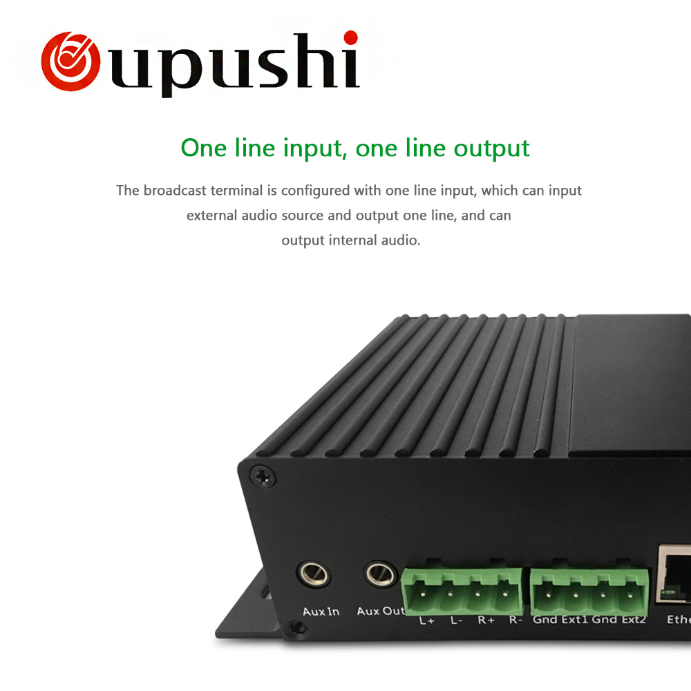 US $120 0 |Oupushi IP 9802S IP network broadcast terminal with 2*50W park  community scenic area public broadcasting background music system-in