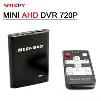 1CH mini 720P AHD Video recorder DVR support ahd 720P or Analog 960H CCTV Camera Small MINI DVR