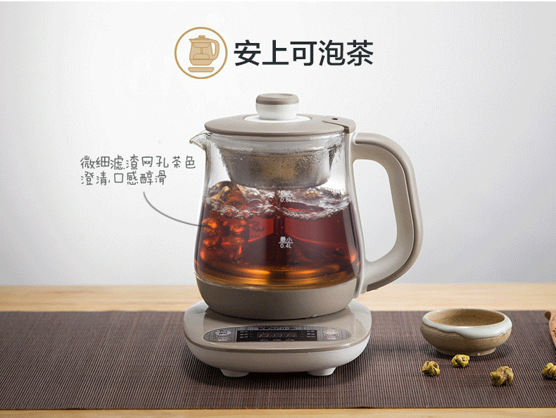 Tea kettle black tea pu 'er glass electric office insulation bubble teapot automatic health pot black tea brewed machine glass automatic steam boiling pu er flower teapot insulation electric kettle