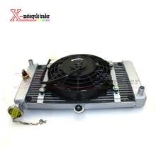 150cc 200cc 250cc кулер водяного охлаждения двигателя радиатор охлаждения и 12 в вентилятор для moto Quad 4x4 ATV UTV запчасти