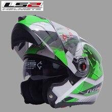 Free shipping dual lens LS2 FF370 motorcycle helmet visor exposing new cost-effective full-face helmet / Green space