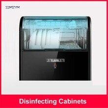 ZTD28A-1 домашний кухонный низкотемпературный дезинфекционный шкаф 220 в 250 Вт настольная кухонная ультрафиолетовая дезинфекция 28Л Емкость