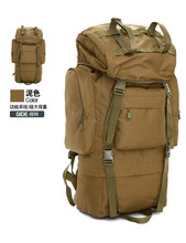 outdoor military tactical backpack outdoor waterproof 65L liter capacity bag men and women special forces