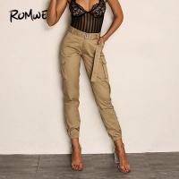 ROMWE Joyfunear Pocket Side Elastic Hem Belted Pants 2019 Khaki Spring Autumn Pants Women Tapered Carrot Mid Waist Trousers