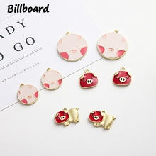 Enamel Cute Pig Charms for Jewelry Making Zinc Alloy Trendy Metal Lovely Piggy 10pcs/bag