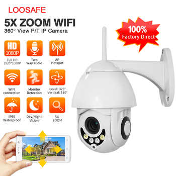LOOSAFE New 5X Optical Zoom IP Camera 1080P Wireless WIFI IP CCTV Security Camera PTZ Speed Dome IR Outdoor Waterproof Cameras - DISCOUNT ITEM  35% OFF All Category