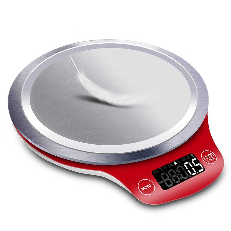 GASON C4 LCD Balance de cuisine numérique gramme métal électronique Balance précise Mini cuisson alimentaire mesure outils palette alimentaire 5000g