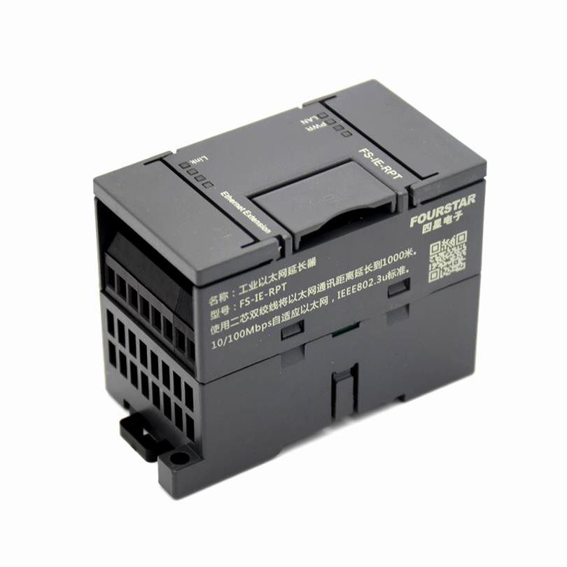 FOURSTAR Industrial Ethernet Extender Extends Ethernet Communication Distance To 1km 10/100 Mbps With 2-core Twisted Pair Cable
