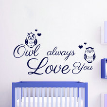 ZOOYOO Owl Always Love You Babies Room Wall Stickers Removable Art Words Creative Home Decor Animal Decals owl babies