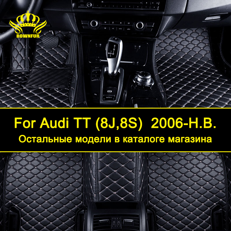 High Quality Leather Car Floor Mats For Audi TT (8J,8S) 3D Car Mats PU Leather Custom Floor Mats Car-styling Auto Interior leather car floor mats for audi a6 c6 c7 custom 3d car mats four seasons pu leather floor mats car styling auto interior