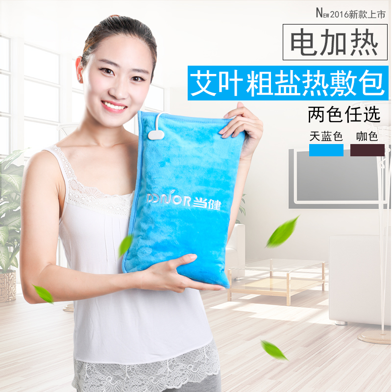 Electric heated hot pack large natural sea salt therapy bags cervical health care healthcare gynecological multifunction treat for cervical erosion private health women laser device