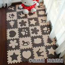 Baby EVA cartoon FOAM MATS 10Pcs Beige Coffee Interlocking Exercise Tiles Floor for KidGYM Puzzle Soft Kids Play Room Sport(China)