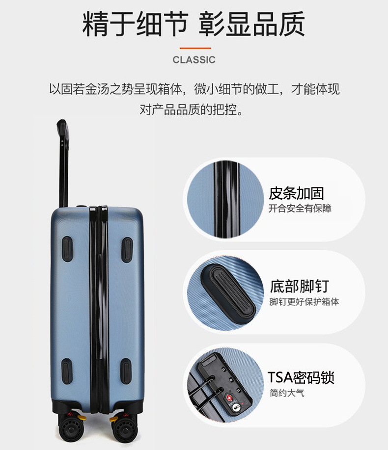 ZYJ Travel Trolley Luggage Men Women Alloy Business Solid Rolling Scratchproof Airplane Suitcase Luggage Spinner Wheels Trunk (3)