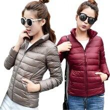 Женское зимнее пальто, новинка, ультра легкое белое пуховое пальто, тонкая женская зимняя пуховая куртка, портативное ветрозащитное пуховое пальто, S-6XL