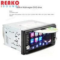 REAKOSOUND 7 ''TFT LCD Auto DVD Stereo USB MP3 Radio Player für Toyota für Landcruiser Prado für Hilux mit iPod Funktion