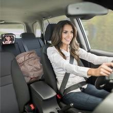 Детское автомобильное зеркало с широким обзором, регулируемое заднее сиденье автомобиля, безопасный вид, уход за младенцем, детский монитор безопасности