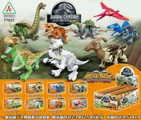 80PCS Jurassic World 2 Figure Dinosaur Action Model Set Tyrannosaurus Archaeopteryx Building Blocks Model Bricks Toy Gifts 77037