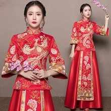 2018 Modern Cheongsam Red Qipao Long Traditional Chinese Wedding Dress Oriental Style Dresses China Clothing Store(China)