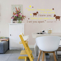 Bible Verse with Lamb Nursery Wall Decal Bible Verse Wall Sticker Lamb Nursery Wall Art Decor Bible Verse Wall Decal 864Q