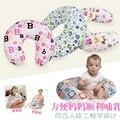 Múmia pós-parto amamentação grávida travesseiro cintura travesseiro de enfermagem multifuncional bebê a aprender a sentar