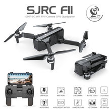 SJRC F11 GPS Drone with 5G Wifi FPV 1080P Camera Gesture Control Brushless Quadcopter 25mins Flight Time Foldable Selfie RC Dron sjrc f11 gps drone with wifi fpv 1080p camera 25mins flight time brushless selfie foldable arm rc drone quadcopter follow me