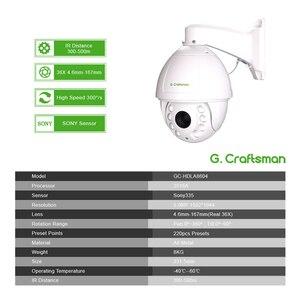 Image 2 - 직업적인 PTZ IP 사진기 옥외 3516A + Sony335 4.6mm 167mm 진짜 36X 급상승 레이저는 300m CCTV 안전 방수 G.Craftsman