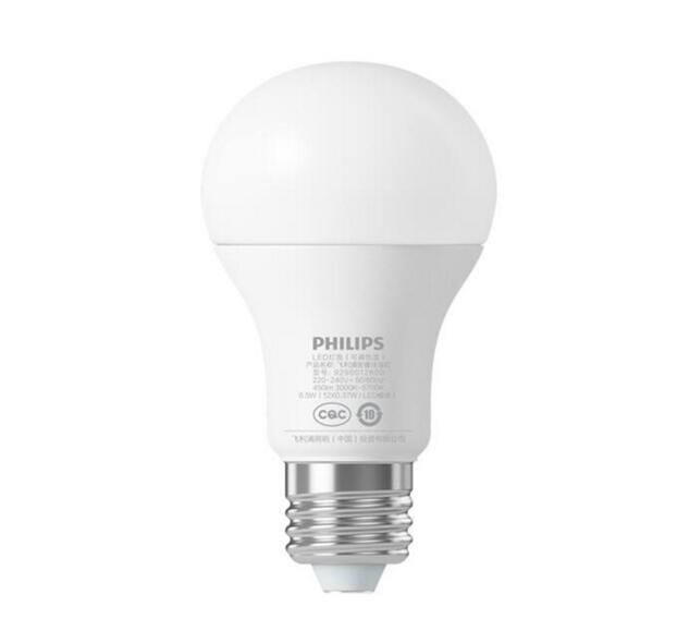 Xiaomi Mijia Smart White LED E27 Bulb Mi Light APP WiFi Remote Group Control 3000k-5700k 6.5W 450lm 220-240V 50/60Hz