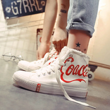 2018 New Spring/autumn  Art Canvas Shoes Female Hemp Leaf High Top Shoes Korean Version Leisure Student Shoes Size Plus 35-40 5 street beat white shoes female 2018 new spring wild korean students harajuku style ulzzang hemp leaf canvas shoes
