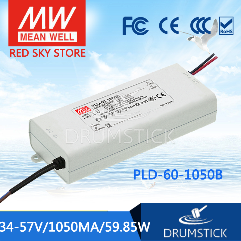 100% Original MEAN WELL PLD-60-1050B 57V 1050mA meanwell PLD-60 57V 59.85W Single Output LED Switching Power Supply [Real1] polaroid pld d201 dl5