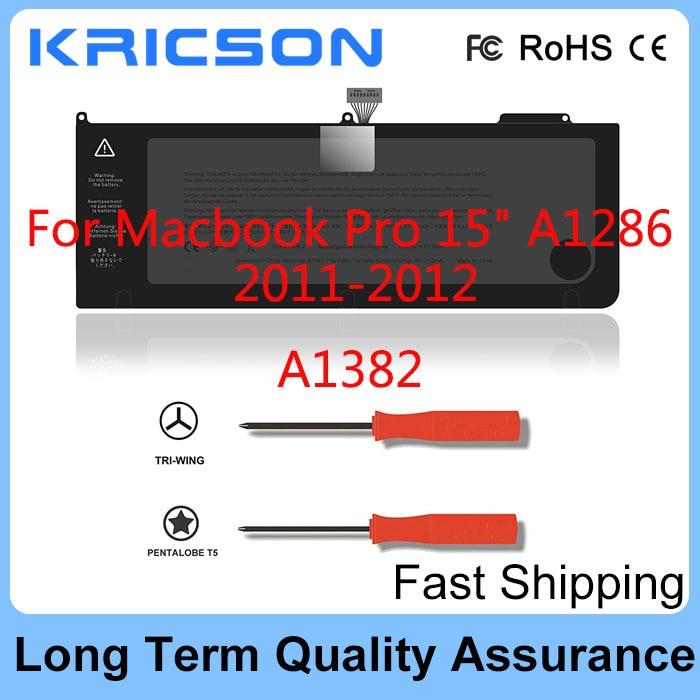 Оригинальный A1382 Батарея для Apple Macbook Pro 15 дюймов A1286 (только для ранней 2011 жилых районов, 2011, Mid 2012), подходит для MC721LL/MC723LL/A-in Аккумуляторы для ноутбука from Компьютер и офис