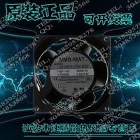 3115FS 12W B20 A00 115V new original 7.5 / 6.5W 8025 8cm AC fan