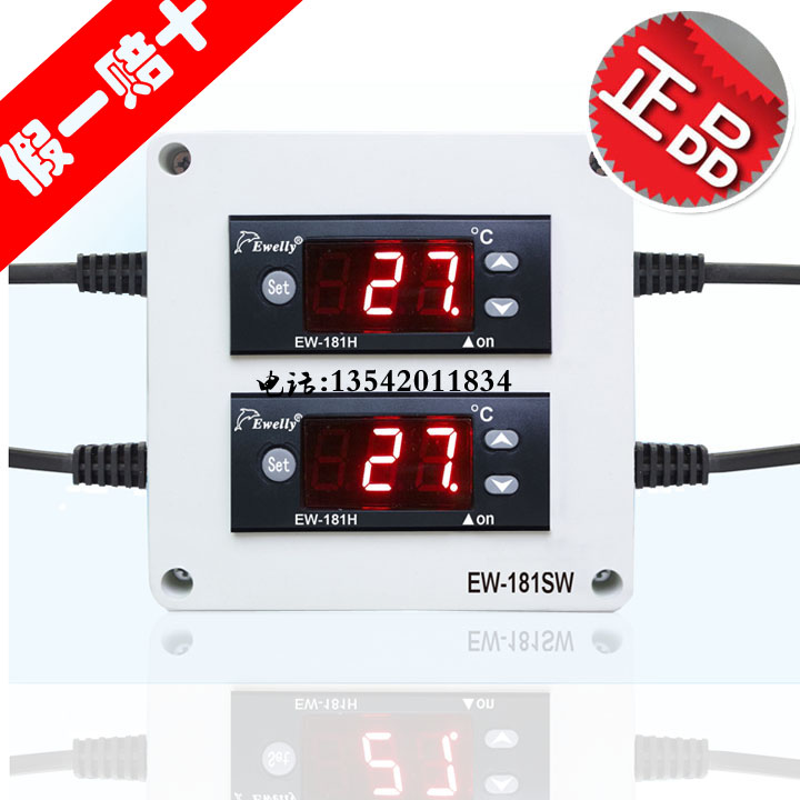 Ewelly EW-181 SW farming Yanggui double insurance thermostat thermostat box turtle Miao electronic temperature controller ewelly frozen temperature controller new version ew m801ah replace of ew 801ah 1 page 4
