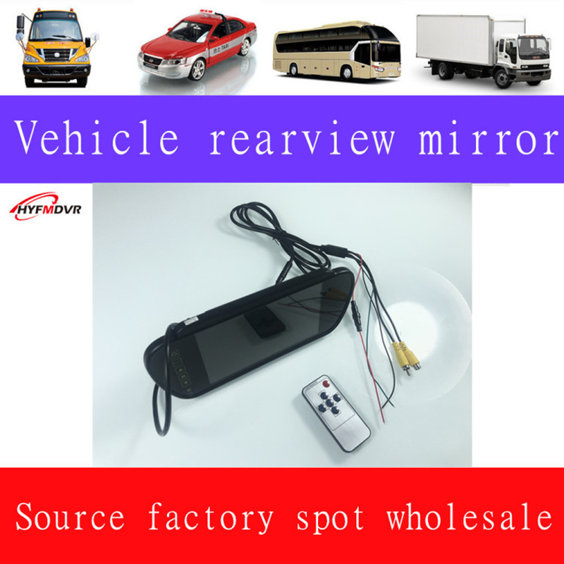 Wide voltage hd 7 rear view display for Short distance Bus visual rearview mirror LCD TV audio and video output for general