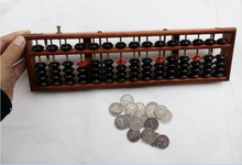 chinese abacuses Children and students beautiful 15 column solid wooden Abacus Wooden Frame Beads abacus soroban Ancient toys