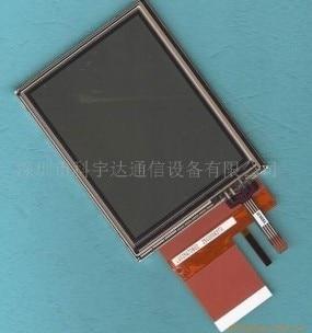 Absolutely original  3.5 -inch LCD screen LQ035Q7DB02R perfect  LQ035Q7DB01B LQ035Q7DB02 LQ035Q7DB03F LQ035Q7DB05 industrial display lcd screennew original 15 inch a perfect screen ltm150xi a01