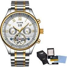 механические карманные часы купить