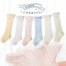 2017 Summer Baby Leg Warmers for Girls Cotton Thin Mesh Knee Socks for Children Stockings 0-5 Years Multicolor 1 Pair
