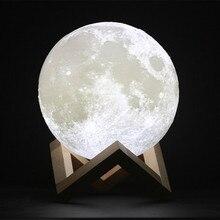 YIYANG 3D Print Moon Lamp 10cm Rechargea