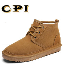 New Fashion Men Winter Shoes Solid