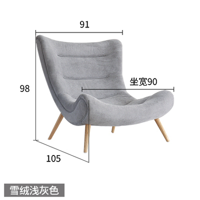 Incredible Us 199 0 Louis Fashion Single Sofa Nordic Style Living Room Furniture Pink Small Snail Chair Modern Simple Cloth Art Tiger Chair In Living Room Pabps2019 Chair Design Images Pabps2019Com