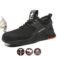 Мужская Рабочая обувь со стальным носком; Повседневные Дышащие уличные кроссовки; непромокаемые ботинки; удобные промышленные ботинки для мужчин