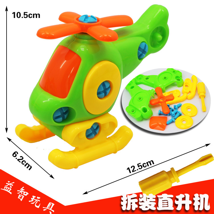 Children's Educational Building Blocks Disassembly Toy Disassembly Small Train Disassembly Small Aircraft Toy